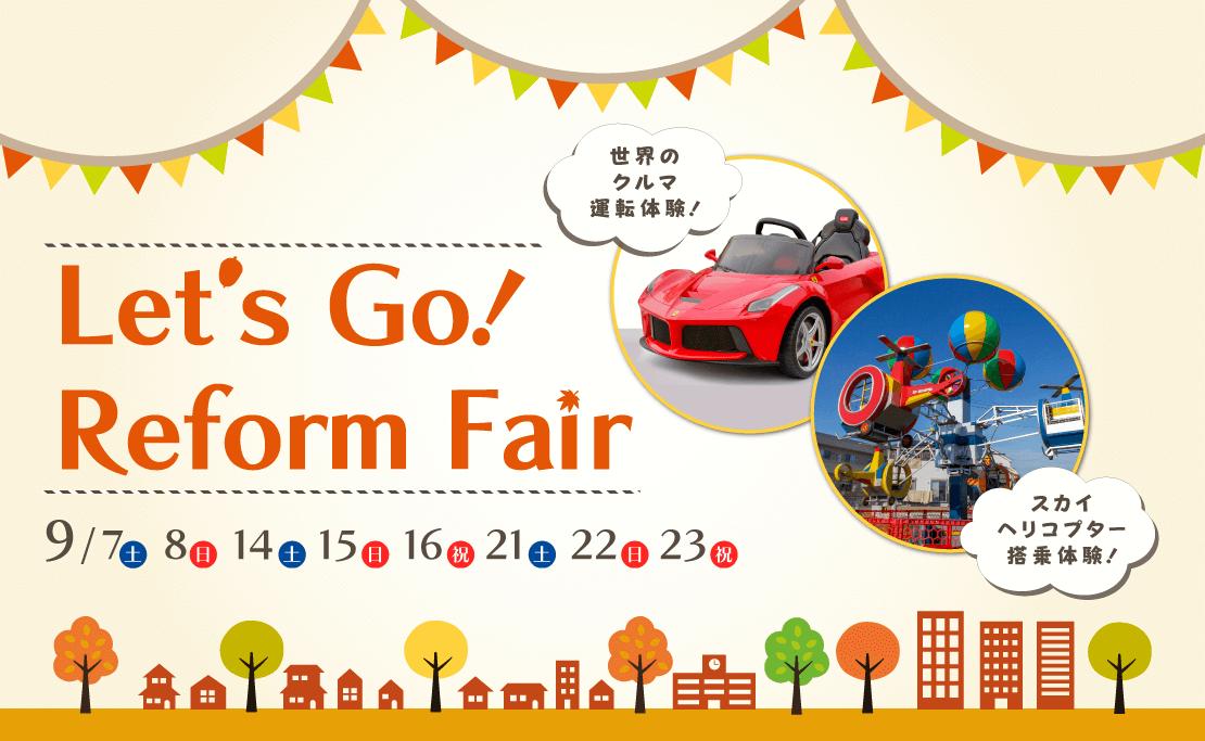 Let's Go!Reform Fair